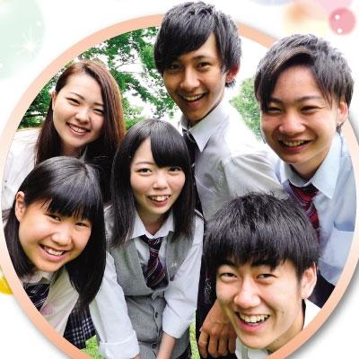 代々木高等学校 愛知豊田キャンパス