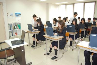 相生学院高等学校 東京校