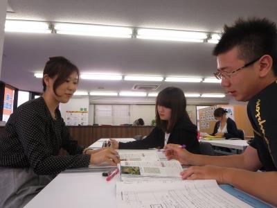 一般社団法人 岐阜未来教育学園
