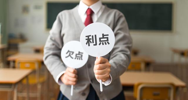 中学生_不登校_留学_デメリット