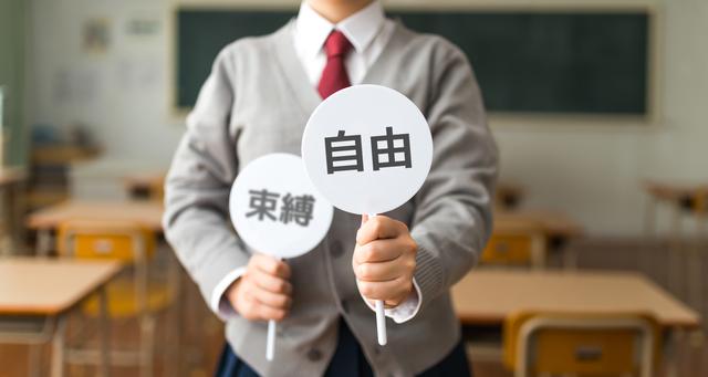 中学生_不登校_人数_通信制高校