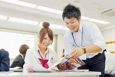 八洲学園高等学校