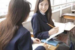 未来高等学校 徳島学習センター